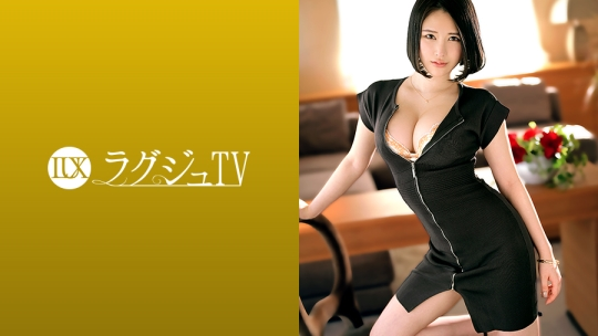 皆川るい - ラグジュTV 1388 - 瑠衣 27歳 女医