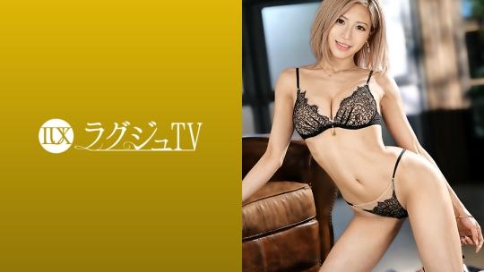 氷堂りりあ - ラグジュTV 1389 - 藤堂ゆりな 26歳 メイクアップアーティスト