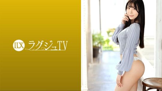 森下まりこ - ラグジュTV 1403 - 市原静香 29歳 美容部員