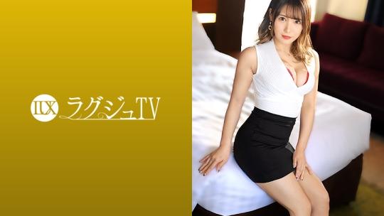 永瀬愛菜 - ラグジュTV 1395 - 友梨さん 28歳 エステティシャン
