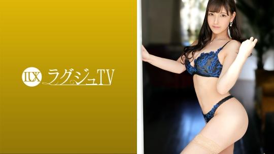愛月セリア - ラグジュTV 1408 - 高坂千夏 32歳 社長夫人(元レースクイーン)
