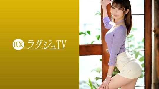 森日向子 - ラグジュTV 1386 - 日向結衣 24歳 大学院生兼モデル