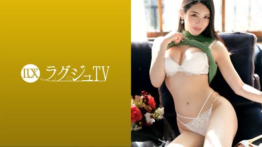 塩見彩 - ラグジュTV 1404 - 武井美波 27歳 エステティシャン