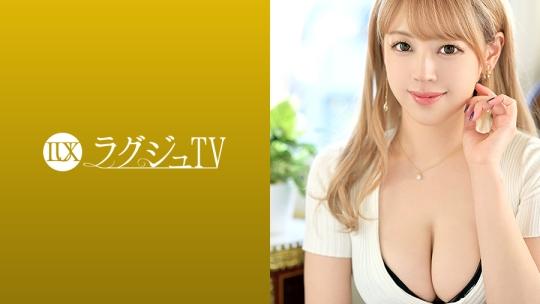 生駒みく - ラグジュTV 1401 - 美玖 26歳 エステティシャン