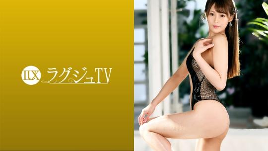 柚月ありさ - ラグジュTV 1427 - 梓 37歳 元レースクイーンの社長夫人