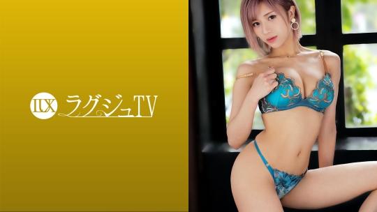 氷堂りりあ - ラグジュTV 1413 - 藤堂ゆりな 26歳 メイクアップアーティスト