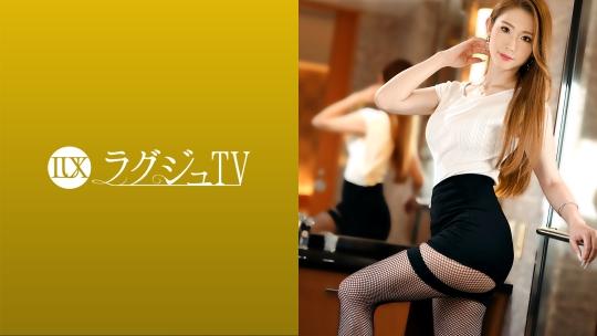 桜坂まみ - ラグジュTV 1430 - 西川奈緒子 32歳 化粧品会社社長