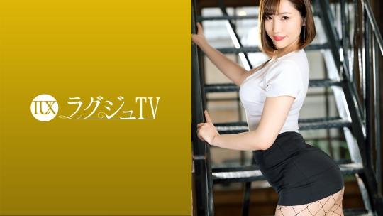 神楽りん - ラグジュTV 1415 - 上坂玲 25歳 エステ経営