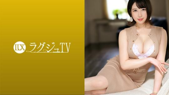 高敷るあ - ラグジュTV 1469 - 小坂流花 26歳 フードコーディネター