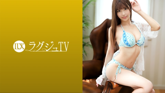 朝日奈かれん - ラグジュTV 1442 - 綾香 25歳 美容部員