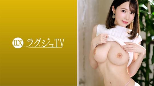 中村ここね - ラグジュTV 1438 - 愛 26歳 家庭教師