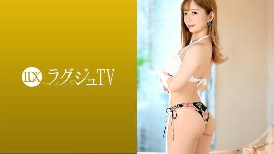 森本あやめ - ラグジュTV 1441 - 元木朱里 25歳 ネイリスト