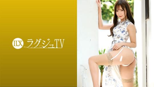 広瀬なるみ - ラグジュTV 1447 - 吉永絢子 28歳 OL