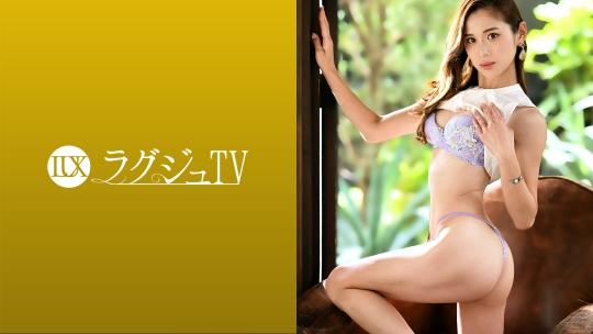 神咲まい - ラグジュTV 1446 - 恵美 29歳 看護師