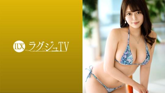 日乃ふわり - ラグジュTV 1459 - 友紀 25歳 美容クリニック受付