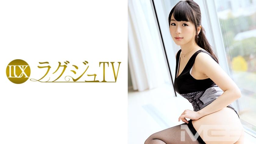 ラグジュTV 173