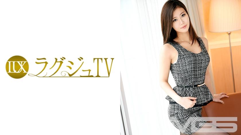 ラグジュTV 214 涼宮のん