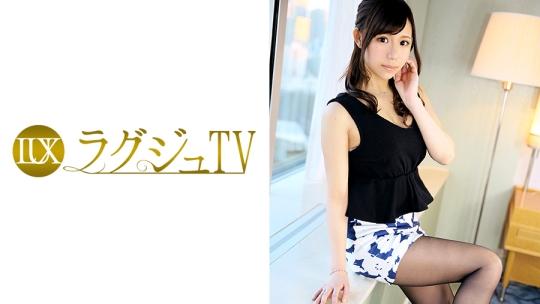 商品画像:ラグジュTV 216