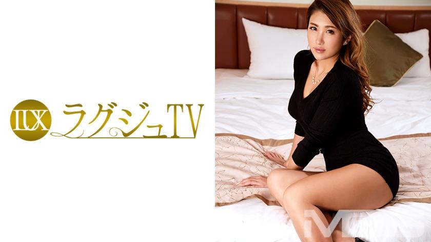 ラグジュTV 213