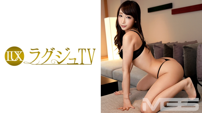 ラグジュTV 236 蓮実クレア 24歳 AV女優
