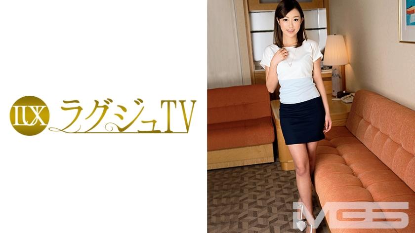 ラグジュTV 337