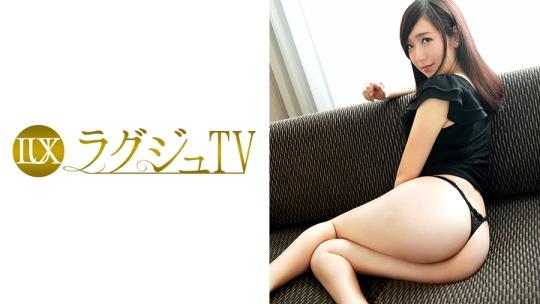 美羽いちか ラグジュTV(259LUXU-345)