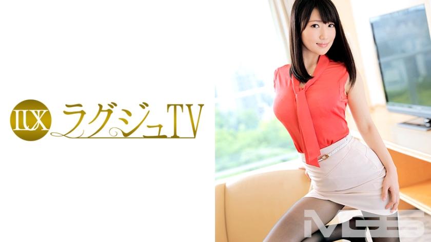 ラグジュTV 352