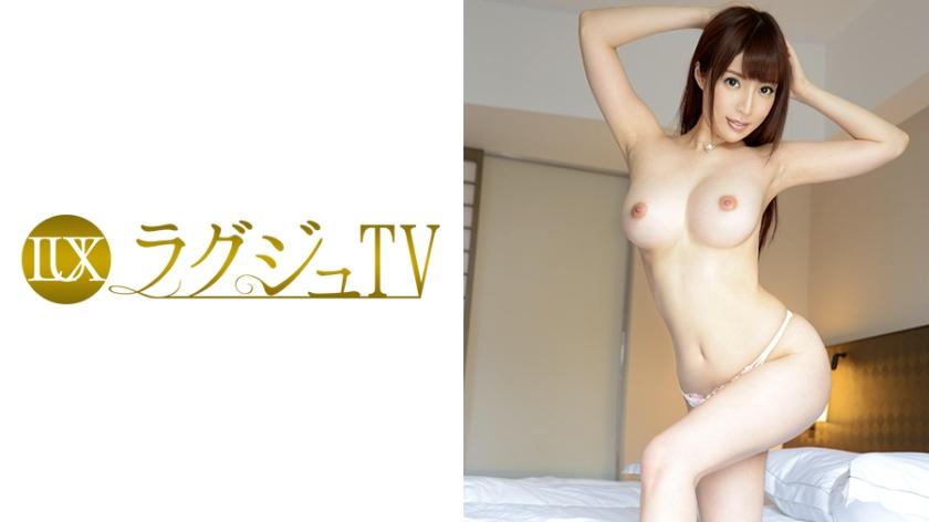 ラグジュTV 435 吉川愛 32歳 元ウェディングプランナー 桜井彩