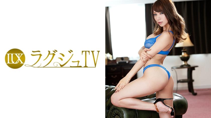 ラグジュTV441 園田みおん