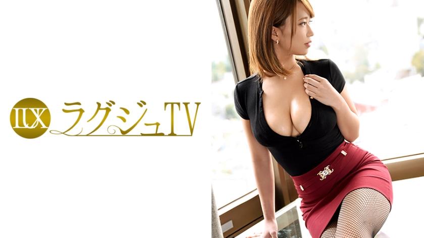 ラグジュTV 501 岡沢リナ