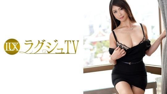 ラグジュTV No.401-500に出演しているAV女優の名前まとめ