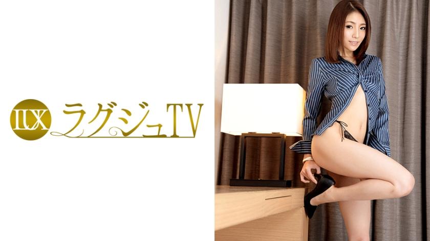 ラグジュTV 507
