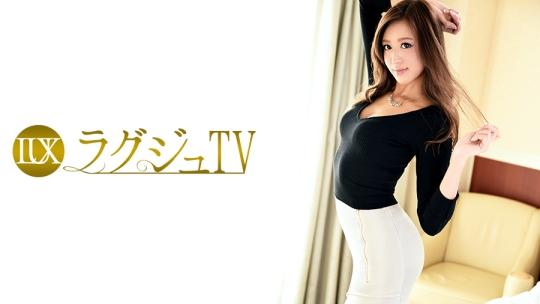 259LUXU-550 ラグジュTV 589