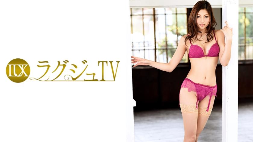 ラグジュTV 565 橋口里緒奈 26歳 教師