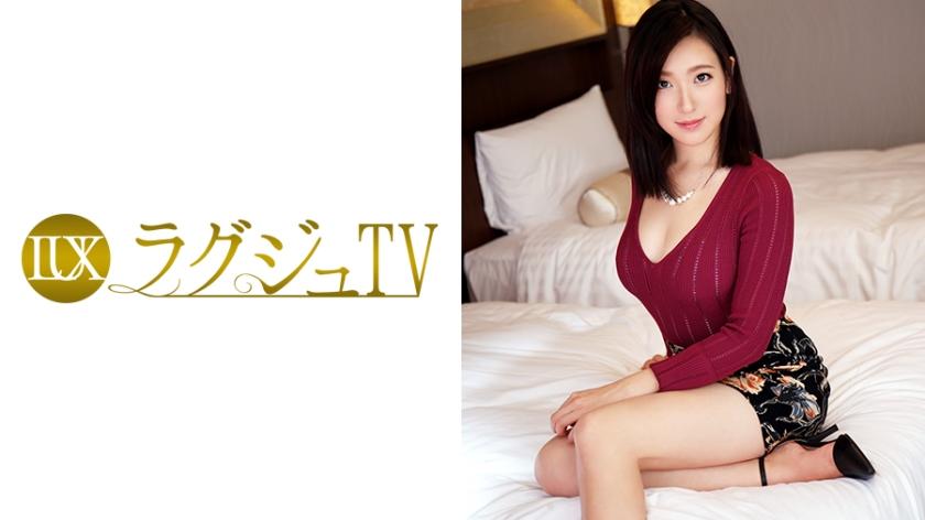 ラグジュTV 570