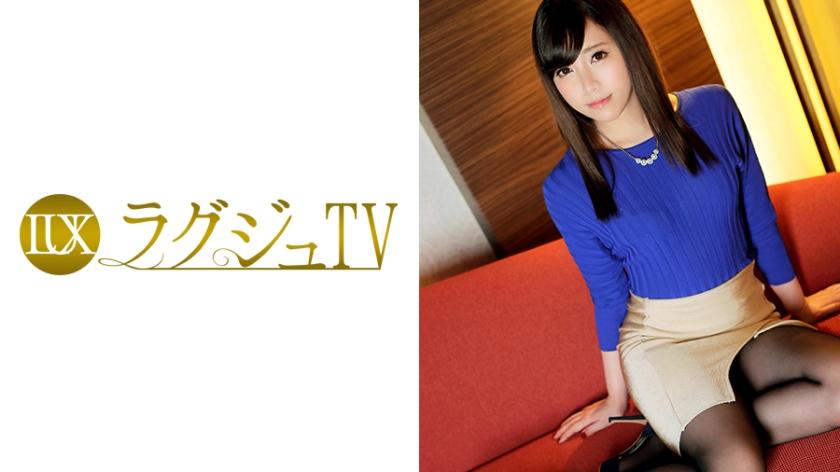 ラグジュTV 571