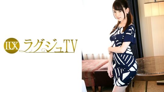 紗々原ゆり - ラグジュTV 601 - 竹原ゆり 24歳 アナウンサー