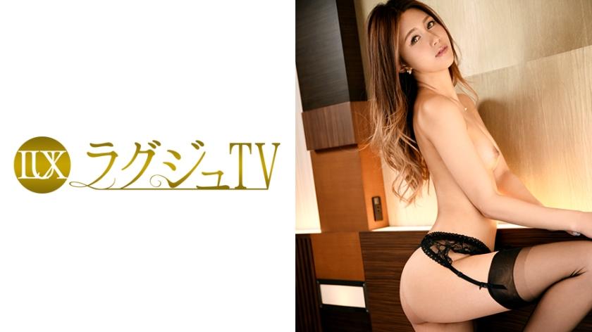 ラグジュTV 588