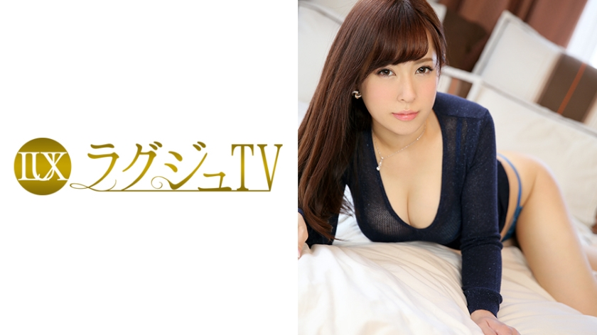 ラグジュTV 637