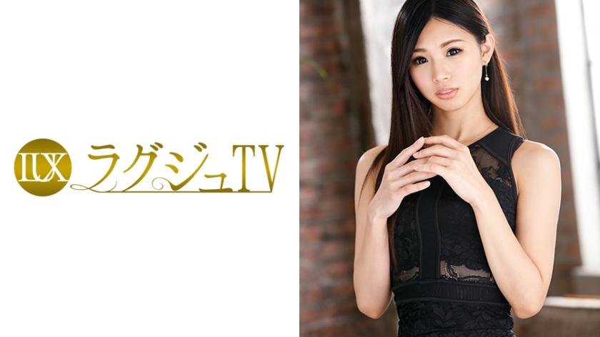 ラグジュTV 681 中西麗美 26歳 モデル 259LUXU-636(一乃瀬るりあ)