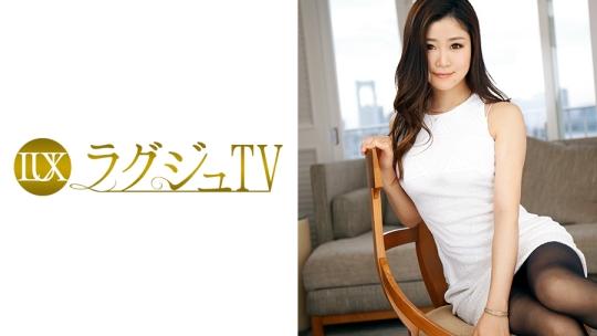 ラグジュTV No.601-700に出演しているAV女優の名前まとめ