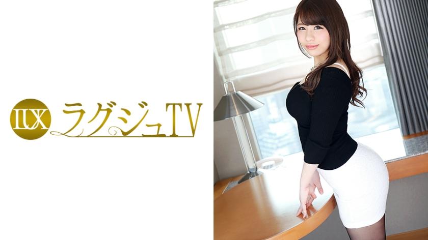 ラグジュTV 696