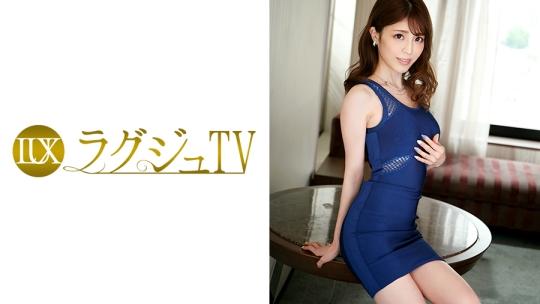 春野サキ ラグジュTV(259LUXU-753)