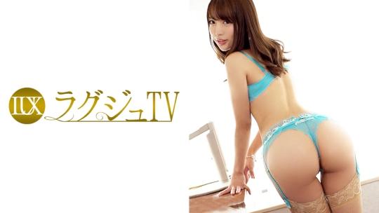 佐々波綾 ラグジュTV(259LUXU-791)