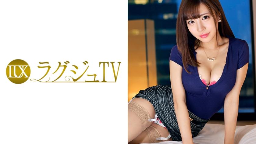 ラグジュTV 769 涼宮遙香 25歳 空港内勤務 佐々波綾