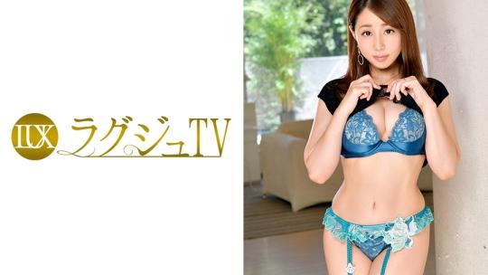 259LUXU-827 ラグジュTV 821