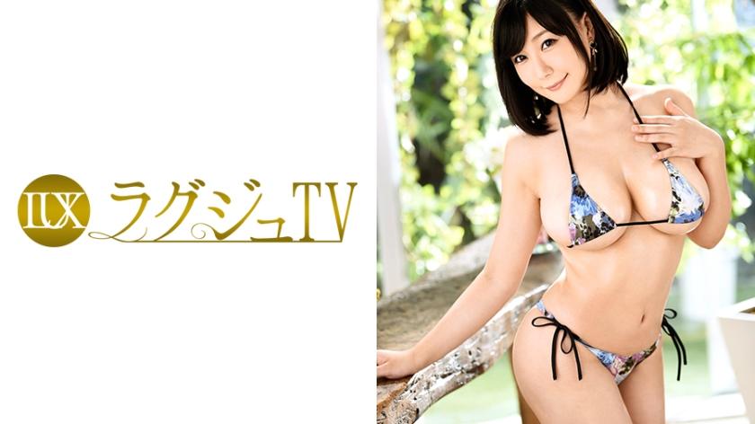 ラグジュTV 825 間宮つぐみ