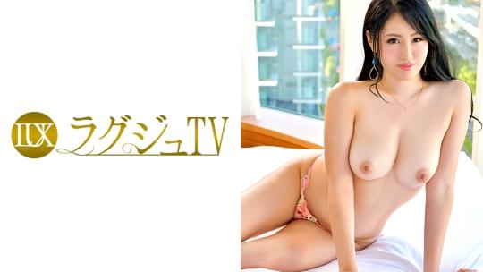 ラグジュTV 847