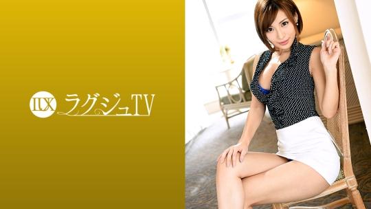 夏希みなみ ラグジュTV(259LUXU-914)