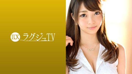 新川優里 ラグジュTV(259LUXU-929)